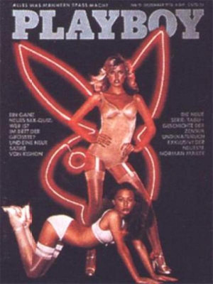 Playboy Germany - Dec 1976