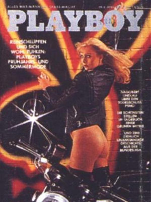 Playboy Germany - April 1978