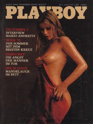 Playboy Germany - March 1979