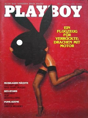 Playboy Germany - July 1980