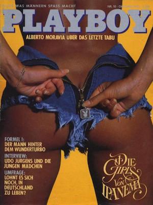 Playboy Germany - October 1982