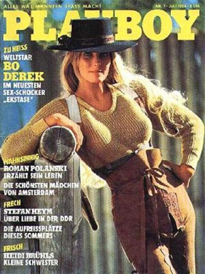 Playboy Germany - July 1984
