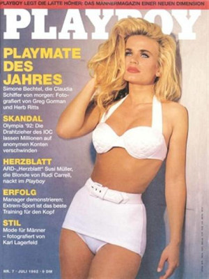 Playboy Germany - July 1992