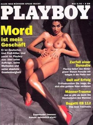 Playboy Germany - May 1993