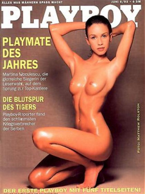 Playboy Germany - June 1993