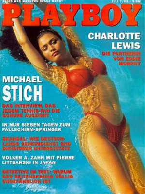 Playboy Germany - July 1993