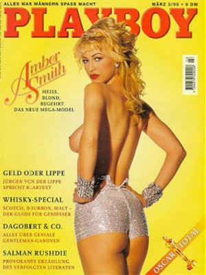 Playboy Germany - March 1995