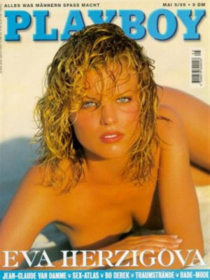 Playboy Germany - May 1995