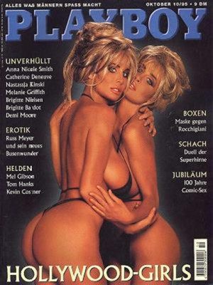Playboy Germany - October 1995