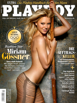 Playboy Germany - March 2014