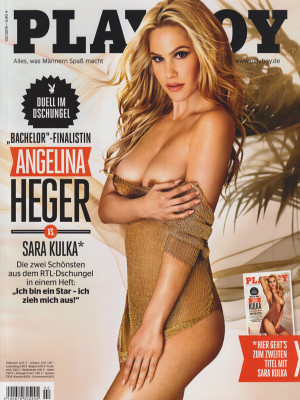 Playboy Germany - February 2015
