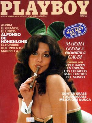 Playboy Spain - Dec 1978
