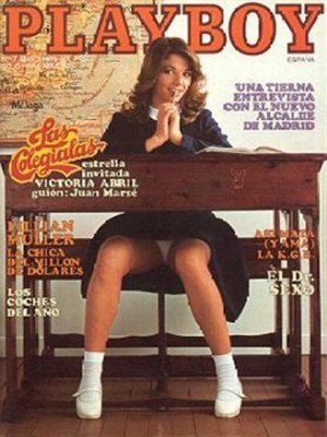 Playboy Spain - May 1979