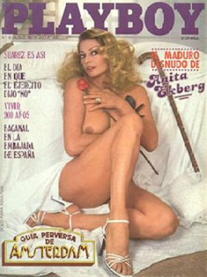 Playboy Spain - June 1979