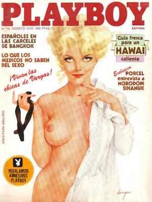 Playboy Spain - August 1979