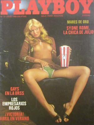 Playboy Spain - July 1980