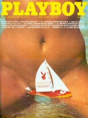 Playboy Spain - August 1980
