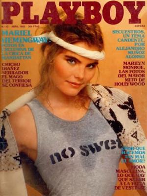 Playboy Spain - April 1982