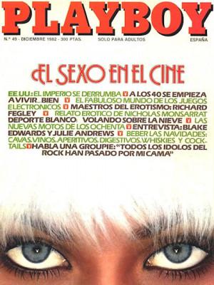 Playboy Spain - Dec 1982