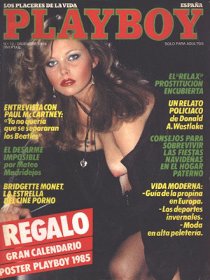 Playboy Spain - Dec 1984