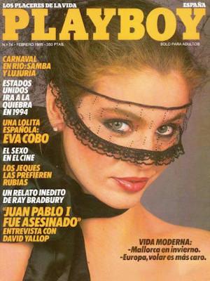 Playboy Spain - Feb 1985