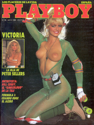 Playboy Spain - May 1986