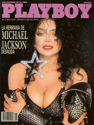 Playboy Spain - March 1989