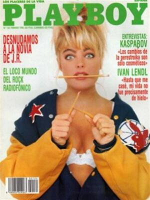 Playboy Spain - Feb 1990