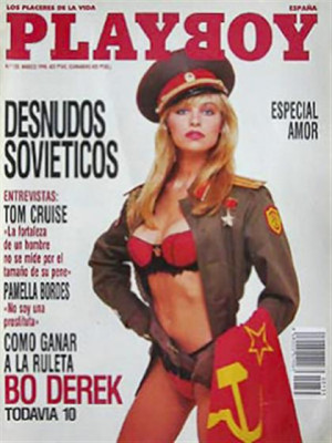 Playboy Spain - March 1990