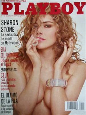 Playboy Spain - August 1990