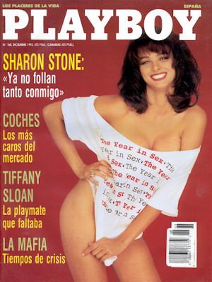 Playboy Spain - Dec 1992