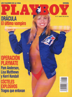 Playboy Spain - March 1993