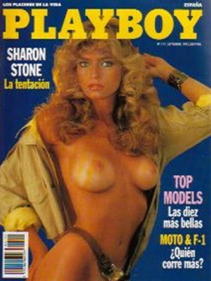 Playboy Spain - Sep 1993