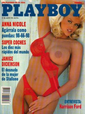 Playboy Spain - August 1994
