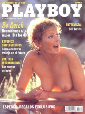 Playboy Spain - Dec 1994