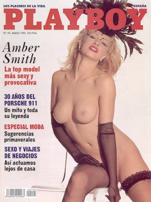 Playboy Spain - March 1995