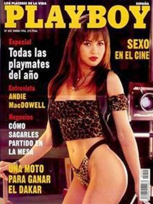 Playboy Spain - January 1996