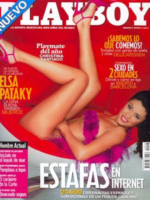 Playboy Spain - July 2003