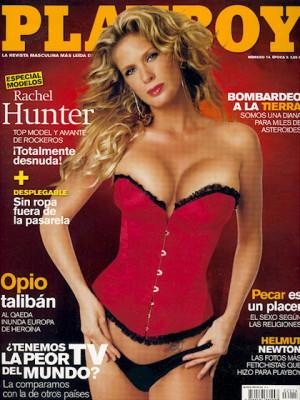Playboy Spain - April 2004