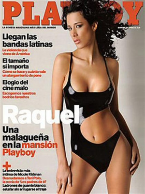 Playboy Spain - March 2005