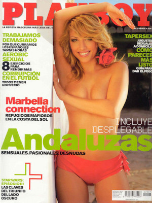 Playboy Spain - May 2005