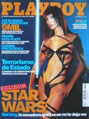 Playboy Spain - June 2005