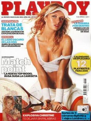 Playboy Spain - January 2006
