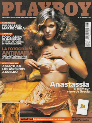 Playboy Spain - April 2006