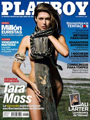 Playboy Spain - October 2007