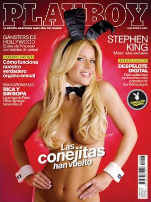 Playboy Spain - Dec 2007