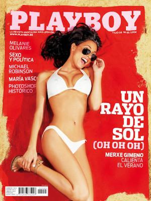 Playboy Spain - July 2008