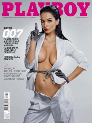 Playboy Spain - Nov 2008