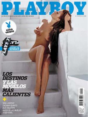 Playboy Spain - July 2009