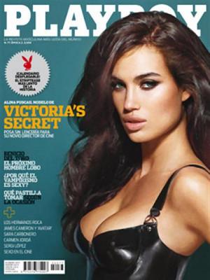 Playboy Spain - January 2010